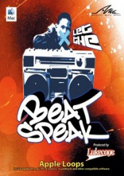 AMG Let The Beat Speak - produced by Lukecage, (CD)